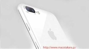 iPhone 7, iPhone 7 Plus Tipped to Get a New
